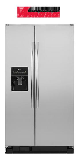 amana-refrigerator
